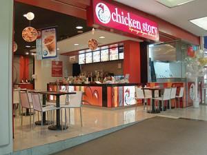 chicken_story