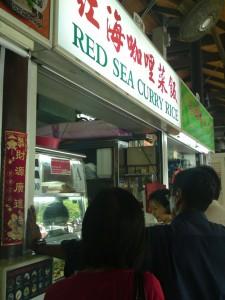 redc5