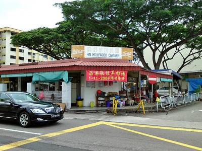 Lian Kee Duck Rice